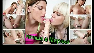 Two Serbian lesbian in sex betray